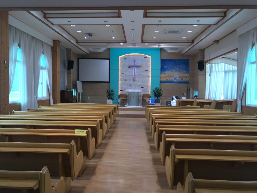 Mission Baptized In California Reborn In South Korea