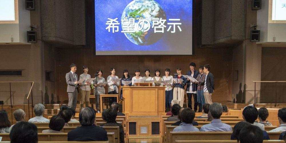 A musical group singing at an evangelistic meeting at Amanuma Seventh-day Adventist Church in Tokyo. (Ted Wilson / Facebook)